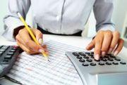 Услуги ( удаленно) по ведению бухгалтерского и налогового учета