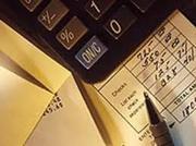 Аудит налогового учёта